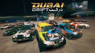 Dubai Drift Game - لعبة دبي درفت