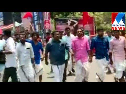 Kollam CPI March  | Manorama News