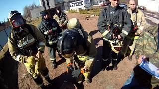 Первоначальная подготовка пожарного. ГЗДС