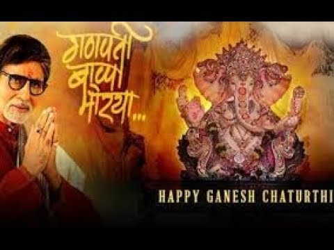 Top 10 Ganpati Songs/Bhajan/Aarti By Amitabh Bachchan