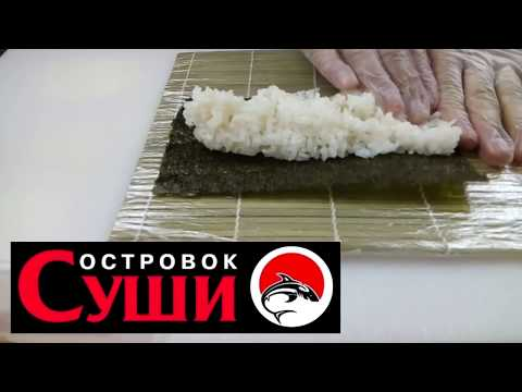 Как готовят Ролл Аляска в ресторане Островок Суши