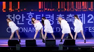 Korean girl group