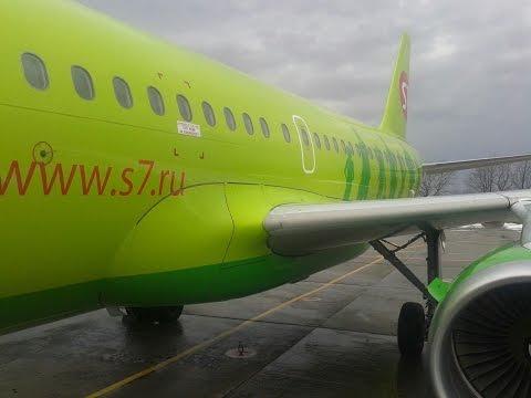Рейс 1159 компании S7