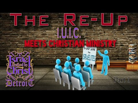 The Israelites: The Re-Up, IUIC meets Christian Ministry ( Part 1 )