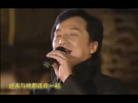 olympics song beijing