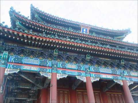 2013 Beijing
