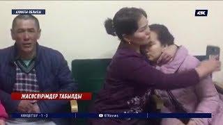 Жоғалған екі қыз Алматыдағы жалдамалы пәтерден табылды