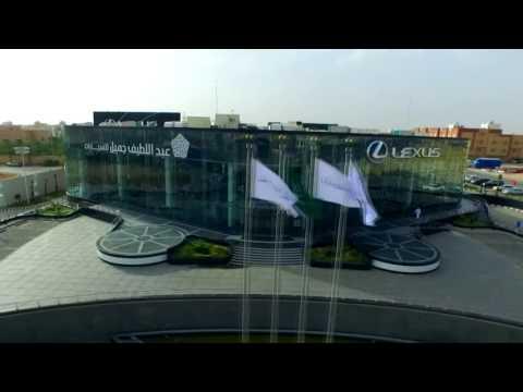 Lexus showroom centre in Riyadh