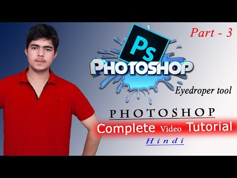 All Tools of Adobe Photoshop in Hindi | Photoshop Complete Tutorial | Part - 3 thumbnail