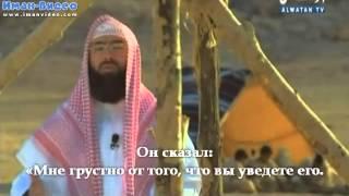 Истории о пророках (12 из 30): Юсуф, часть 1(Истории о пророках с шейхом Набилем аль-Авади. Скачать все видео сиры в высоком качестве можно здесь: http://musul..., 2012-10-20T17:57:40.000Z)