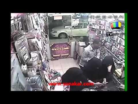 A robbery in Saudi Arabia : Caught on Camera
