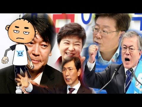 The Impeachment Of South Korea's President Park Geun-hye And The Likely Candidates Of May 9 Election