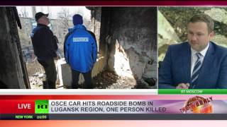 Monitor killed in eastern Ukraine after mission car hits mine – OSCE chairman
