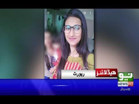 Pakistan Strikes Back   News Headlines   12:00 PM   27 February 2019   Neo News