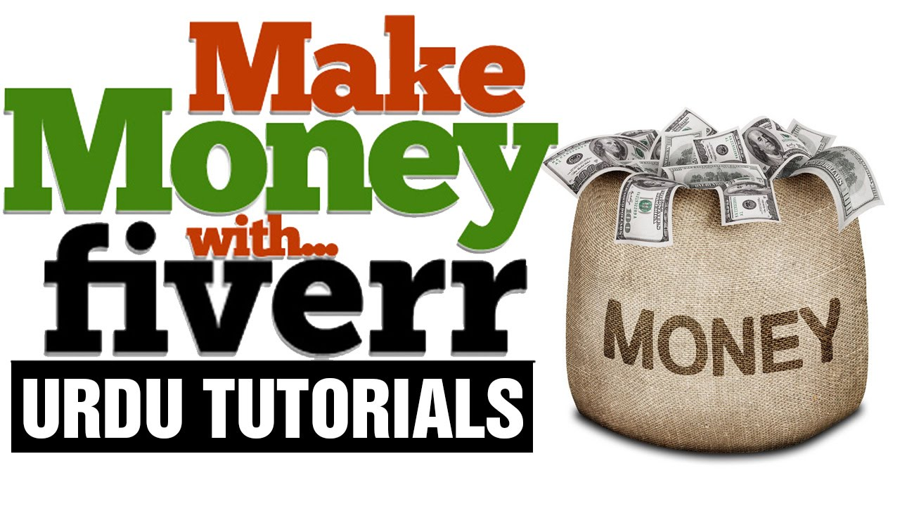 How To Earn Money With Fiverr In Urduhindi Tutorial Part 5 20161123