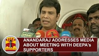 Actor Anandaraj addresses Media about meeting with Deepa's Supporters | Thanthi TV