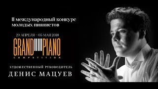 видео Итоги Второго конкурса Grand piano competition