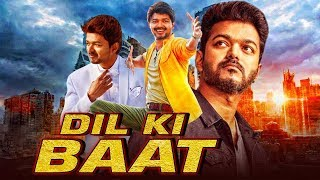 "Vijay Blockbuster Hindi Dubbed Movie ""Dil Ki Baat"" 