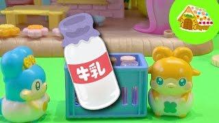 みてくれてありがとね♪ ラキたまが美味しい牛乳をみんなに配ってるよ! みんな、喜んでくれるといいね!! ひみつのここたま アニメ 楽しいおもちゃ、可愛いおもちゃを紹介し ...
