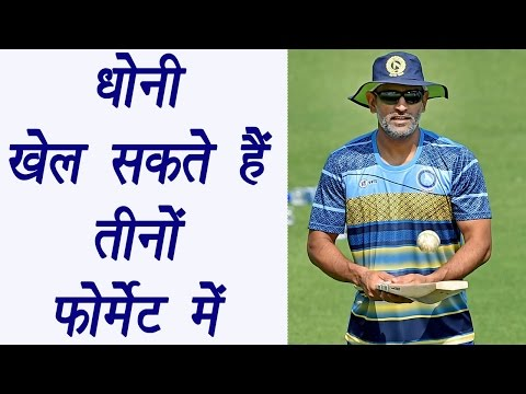 MS Dhoni is still good enough for all three...