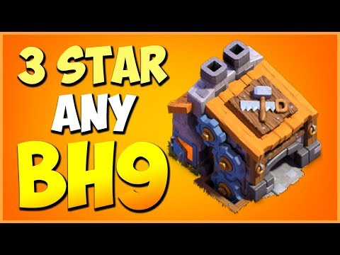 3 Star ANY BH9 BASE With Different Strategy! Builder Hall 9 Attack Strategy - Clash Of Clans