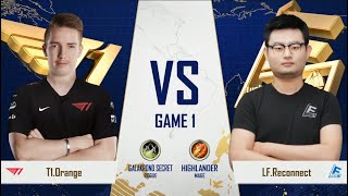 T1 vs Lucky Future - Group B Initial - Gold Club World Cup