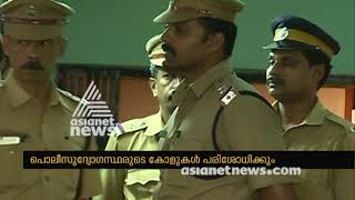 Sreejith custodial death; special team about to check call list of police officials