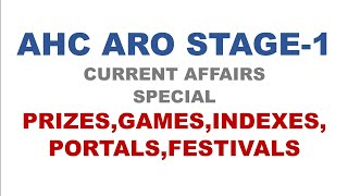 AHC ARO CURRENT AFFAIRS 24 feb , CURRENT UPDATES FOR AHC ARO