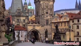 видео Автобусные туры в Прагу из Москвы