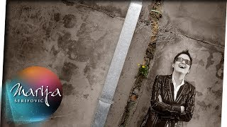 Marija Serifovic - Pamti me po suzama - (Audio 2006)