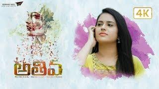 Athiva Telugu Latest Short film 2019 || Runway Reels || By Ram Jagadeesh