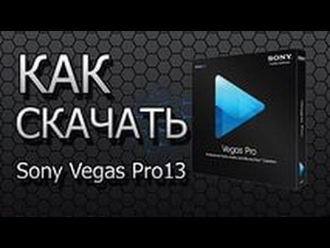 Sony vegas pro windows 8 downloads.