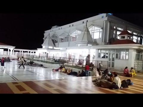 Ardhkuwari Garbh Joon  temple vaishno devi...