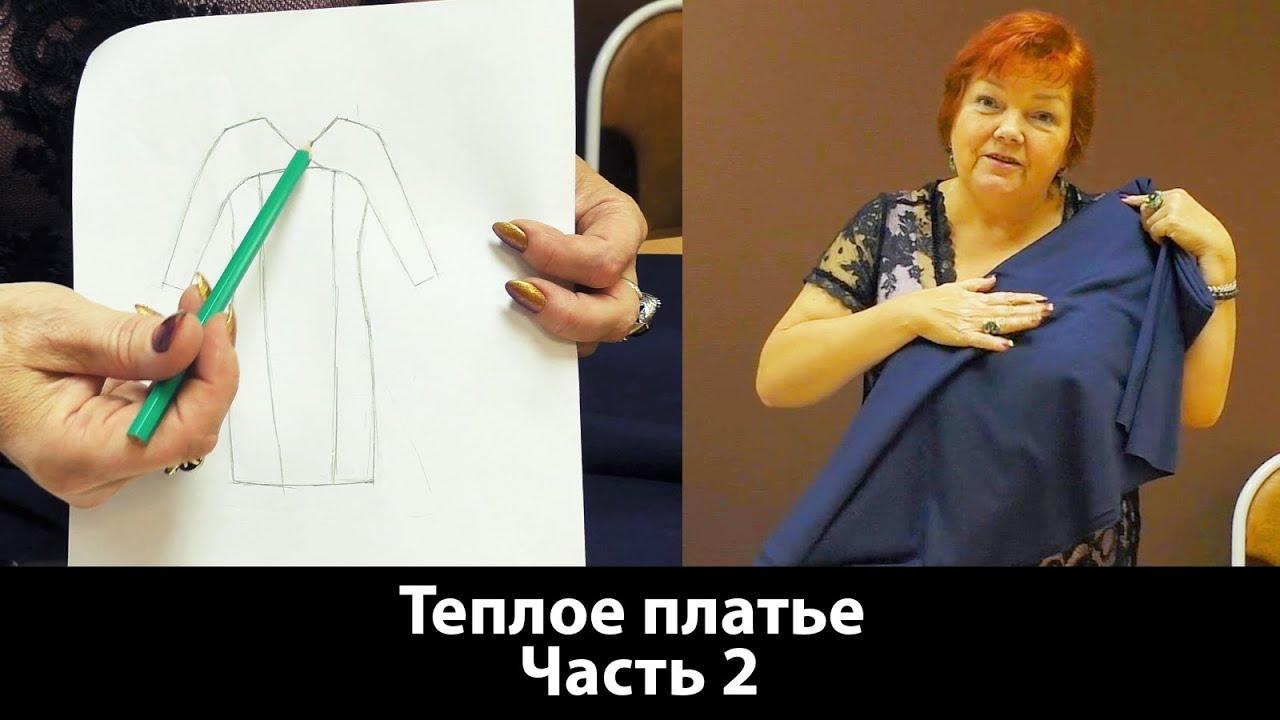 Теплое платье с рукавом выкройка
