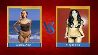 Джессика Альба vs Меган Фокс