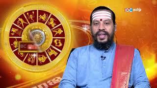 Today Rasi Palan – IBC Tamil Show