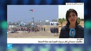 مئات من القناصة الإسرائيليين ينتشرون على الحدود مع قطاع غزة