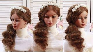 💥Лайфхак ПРИЧЕСКА НА КАЖДЫЙ ДЕНЬ, Прическа на Выпускной,Свадьбу.Amazing Hairstyle Tutorial
