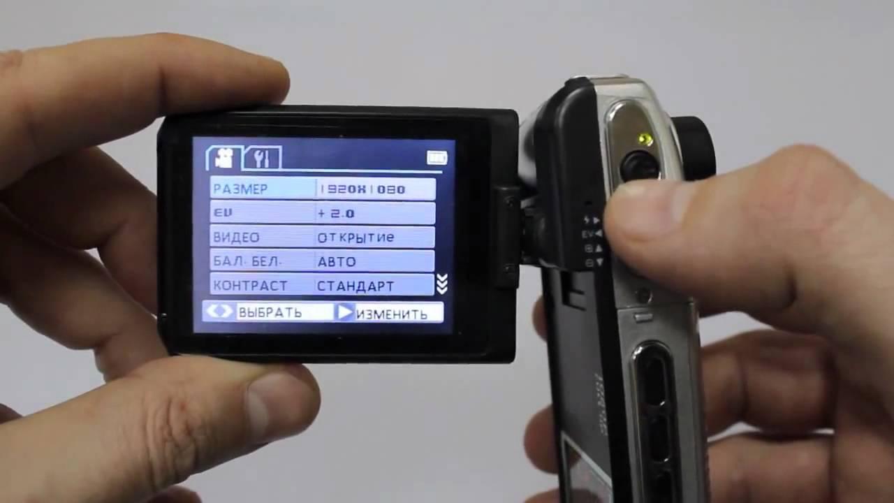Видеорегистратор hd car f900 lhd видеорегистраторы хундай