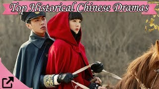 Video Top 20 Historical Chinese Dramas 2017 (All The Time) download MP3, 3GP, MP4, WEBM, AVI, FLV Juli 2018