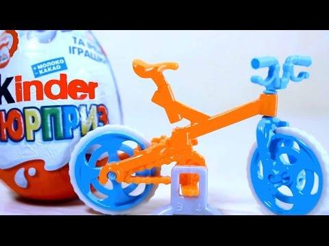 Видео для детей.  Машинки и киндер сюрпризы. Мультики. Игрушки