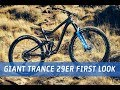 Giant Trance 29er 2019 - First Look - Flow Mountain Bike
