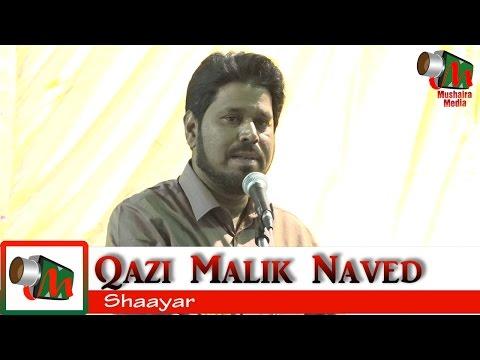 "Qazi Malik Naved, Bhopal Mushaira, Org. By. ""HUM SAB"", 25/02/2017, Mushaira Media"