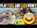 Earn money While Playing Pubg mobile Secret | घर में रहते हुए कमाएँ