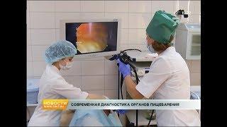 Желудочно-кишечные заболевания теперь диагностируют по-новому