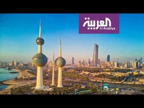 الكويت ترفع حالة التأهب في الموانئ  - نشر قبل 4 ساعة
