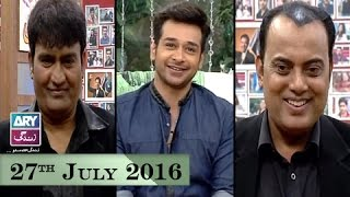 Salam Zindagi - Guest: Irfan Malik & Ali Hassan - 27th July 2016