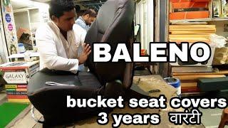New Baleno Sigma Seat Covers   Maruti Baleno Bucket Seat Covers   Cheapest Seat Covers