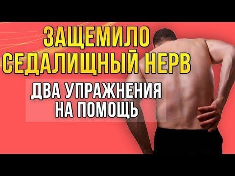 Может ли спина болеть из за нервов