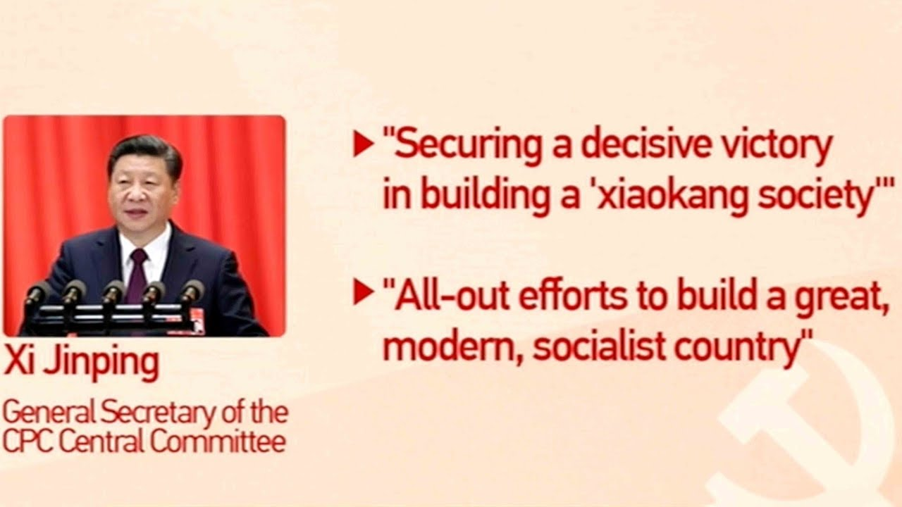 Socialism with Chinese characteristics enters new era - YouTube